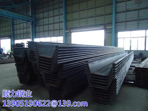 Quelles sont les exigences pour le fonctionnement mécanique des palplanches en acier Larsen
